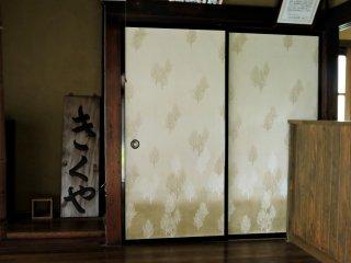 I liked the pattern on these sliding doors in Kikuya Inn