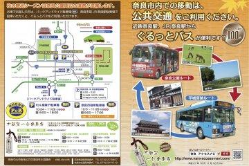 ¥100 Nara Gurutto Bus Fall Service