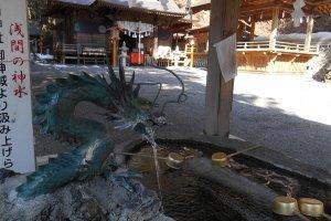 Le sanctuaire Arakura Sengen, avant la pagode Chureito