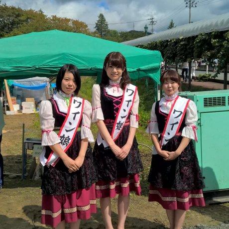 Ohasama Wine Festival