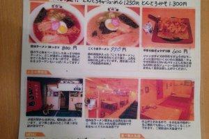 Daftar menu dengan foto. Mungkin menu bahasa Inggris tersedia.