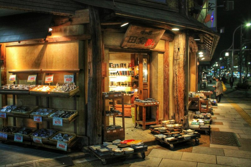 <p>The entrance of Dengama pottery shop</p>