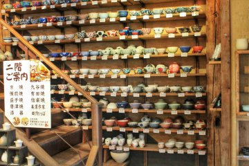 <p>It&#39;s hard to decide which rice bowl(s) to buy!</p>