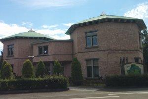 Museum Pengairan Sendai