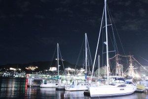 Dejima Wharf, Nagasaki City.