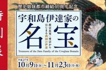 Treasures of the Uwajima Date Clan