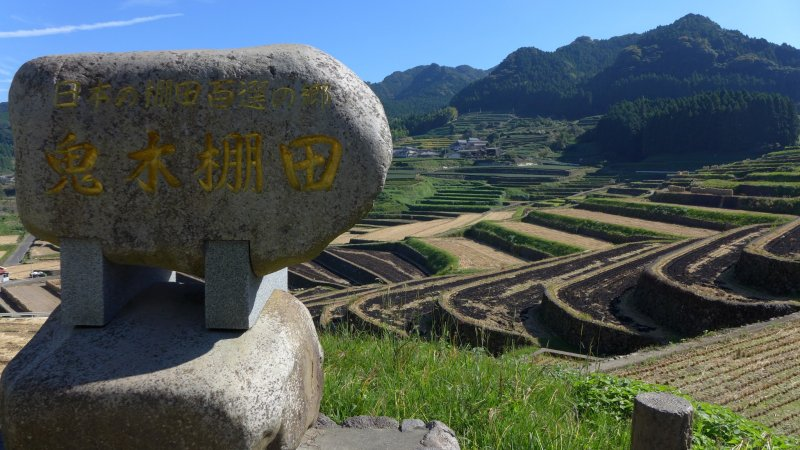 <p>Fine porcelain is made here at Onigi Tanada, one of the top 100 terraced rice fields in Japan</p>