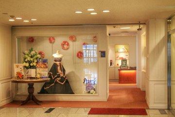 <p>The bridal salon</p>