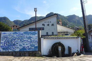 <p>Okawachiyama in Imari, the &quot;Village of Secret Kilns&quot;</p>