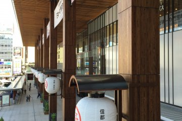 The lanterns add a nice touch of traditional decor with the station's modern look.