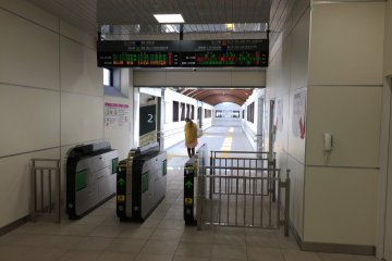 """The new """"Midori Exit,"""" once a dull path out of the station. Now a bright and clean improvement."""