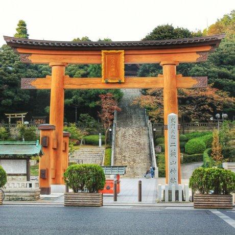 Đền Utsunomiya Futaarayama