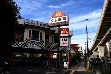 <p>A Kura-Zushi restaurant exterior</p>