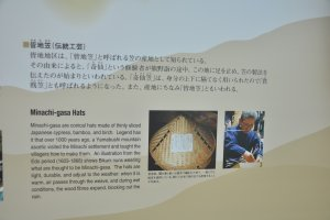 An exhibition board explain the making of Minachi-gasa hats worn by monks during their pilgrimage