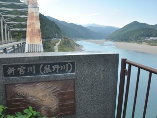 Near the mouth of the river at Shingu a stone tablet marks the beginning of the drive upstream