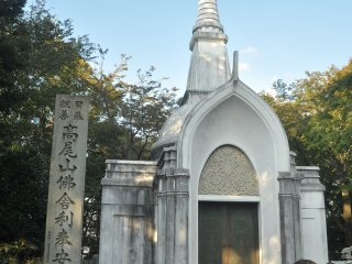 A stupa that has a somewhat Indian style architecture is in the centre of the cemetery