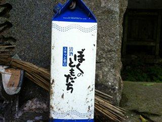 Rượu sake cúng Thần