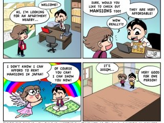 "Inglês Japonês Peculiar: ""Mansion"""