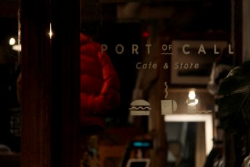 <p>Port of Call with its cute logo: a burger, a mug and a spool of thread</p>