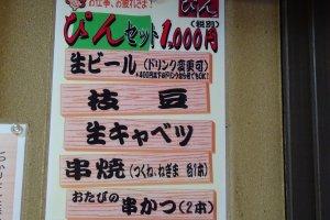 なんとこれで1000円注目