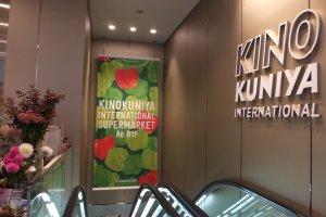 Kinokuniya International Supermarket, Tokyo