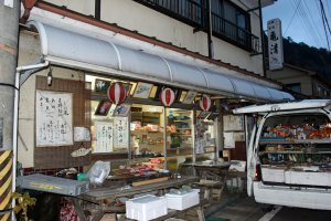 Cửa hàng Kametani vào tháng Mười Một