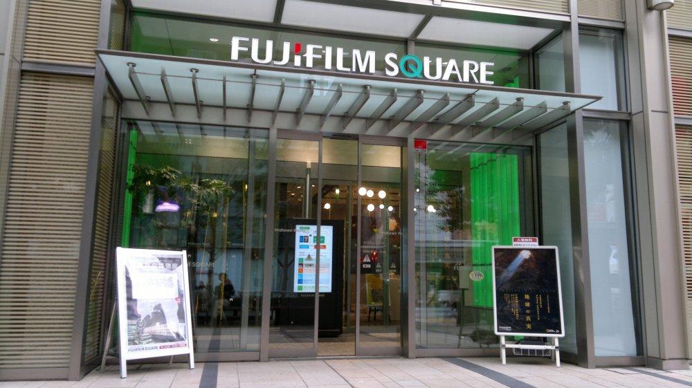 Pintu masuk Fujifilm Square.