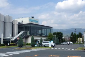 View from Suntory Kyoto Entrance