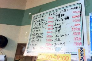 The basic menu