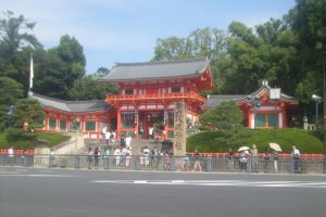 Kuil Yasaka