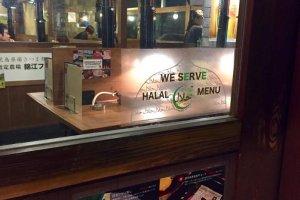 Keterangan tersedianya menu halal