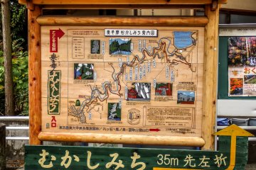 <p>The unmissable trailhead located several minutes&rsquo; walk away from Okutama Station</p>