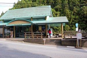 The Tenkawa Kawa-ai Bus Stop near the lower entrance to the Mitarai Canyon Hiking Course