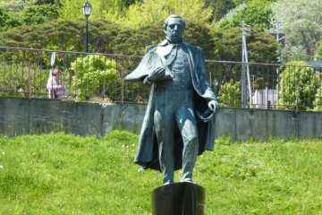 <p>Statue of Commodore Perry</p>