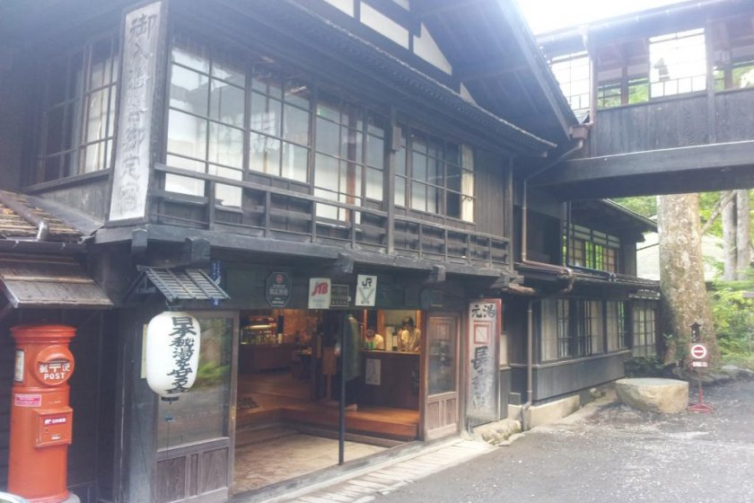 The main entrance to the ryokan