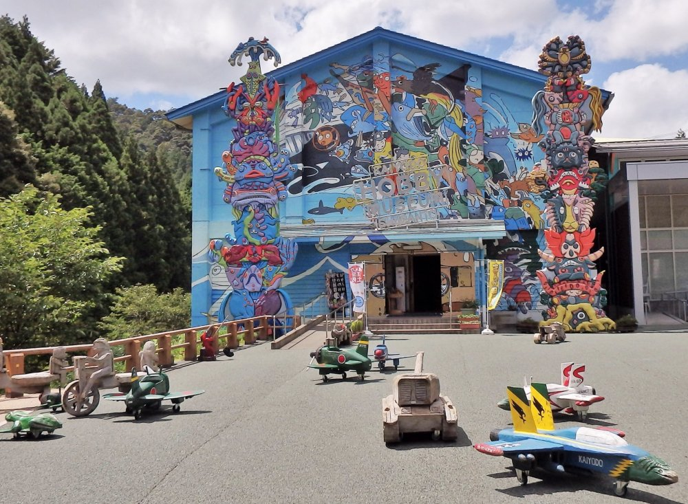 The museum is located down a lovely, narrow valley that is deep within the mountains of Kochi Prefecture.