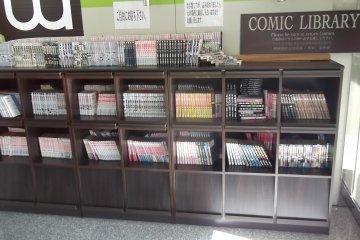 Practice Japanese with loads of manga