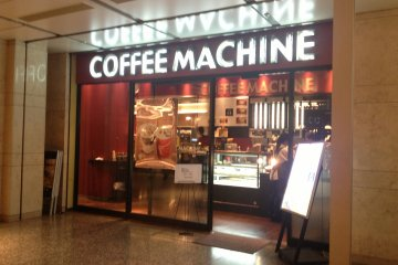 Marunouchi Coffee Machine Oazo