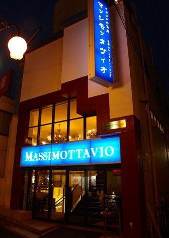 Massimottavio Entrance as seen at night