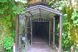 Okubo Mabu portal close up