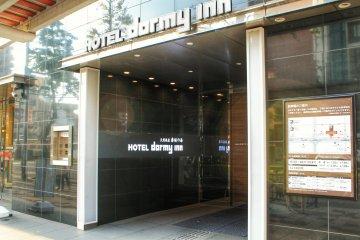 The entrance of Dormy Inn Kagoshima