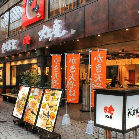 Eating 'Black Pork' in Kagoshima