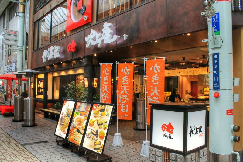 Ichiniisan is on the second floor, but you can't miss the advertisement on the street