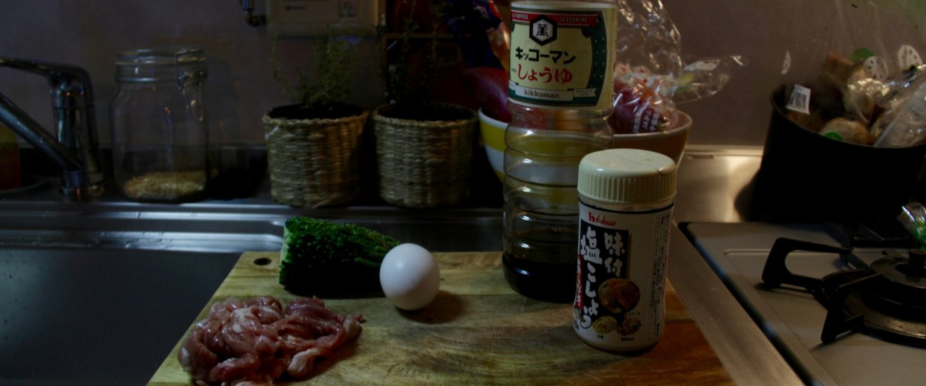 Ingredients for goya champuru