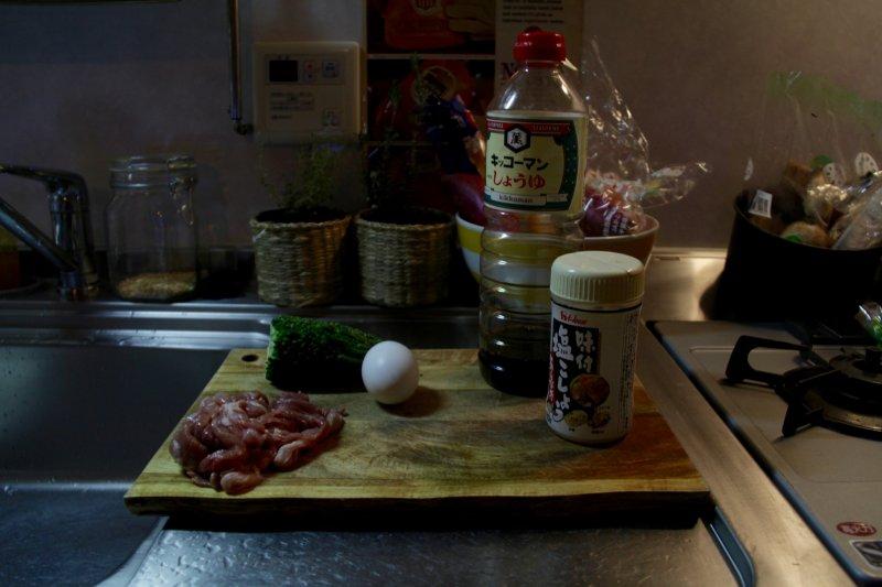 <p>Ingredients for goya champuru</p>