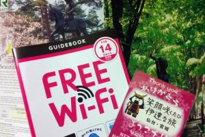 Free Wi-Fi is available in Miyagi Prefectur