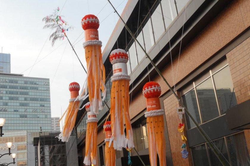 Kushidama hanging outside Sendai Station