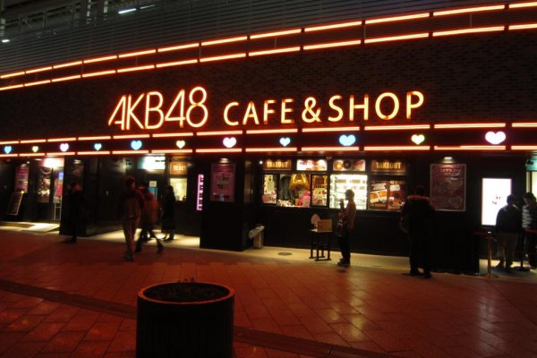 Image result for Akb48 cafe