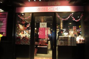 Entrance of one of the gift shop