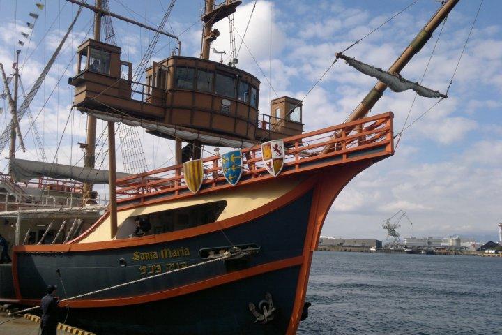 Osaka Bay - Santa Maria Cruise Ship